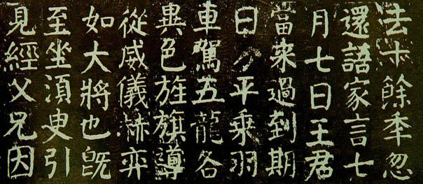 中国书协会员入会条件、申报材料和方式变了(自2021年3月16日起施行)