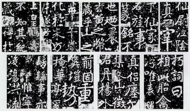 """首届江苏省""""瘗[yì]鹤铭奖""""书法展征稿启事"""